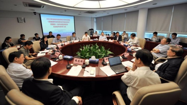 深港澳科技創新合作模式研究會議現場。
