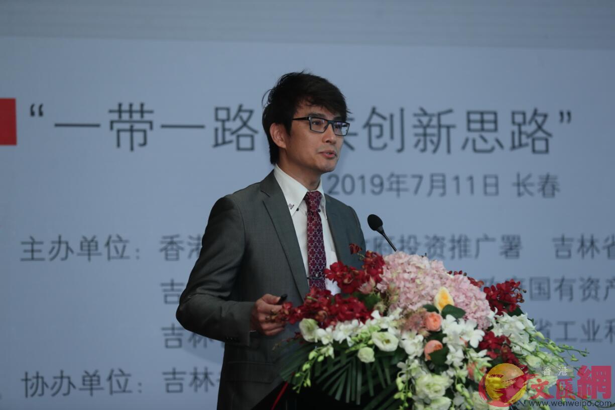投資推廣署運輸及工業主管王國藩會上介紹了香港營商優勢 本網記者盧冶攝