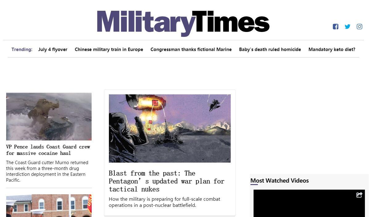 美國《軍事時報》相關報道截圖