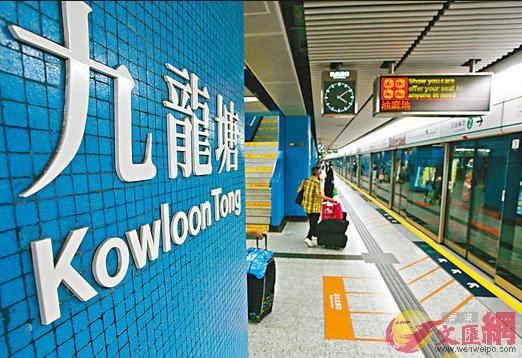 九龍塘往大圍站列車受阻(文匯報資料圖)