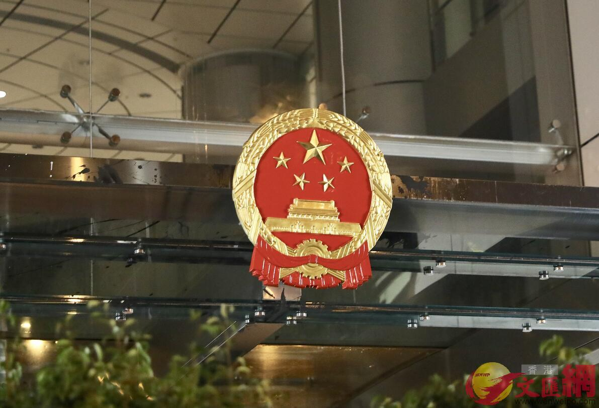 香港中聯辦已更換被弄污的國徽(大公文匯全媒體記者攝)
