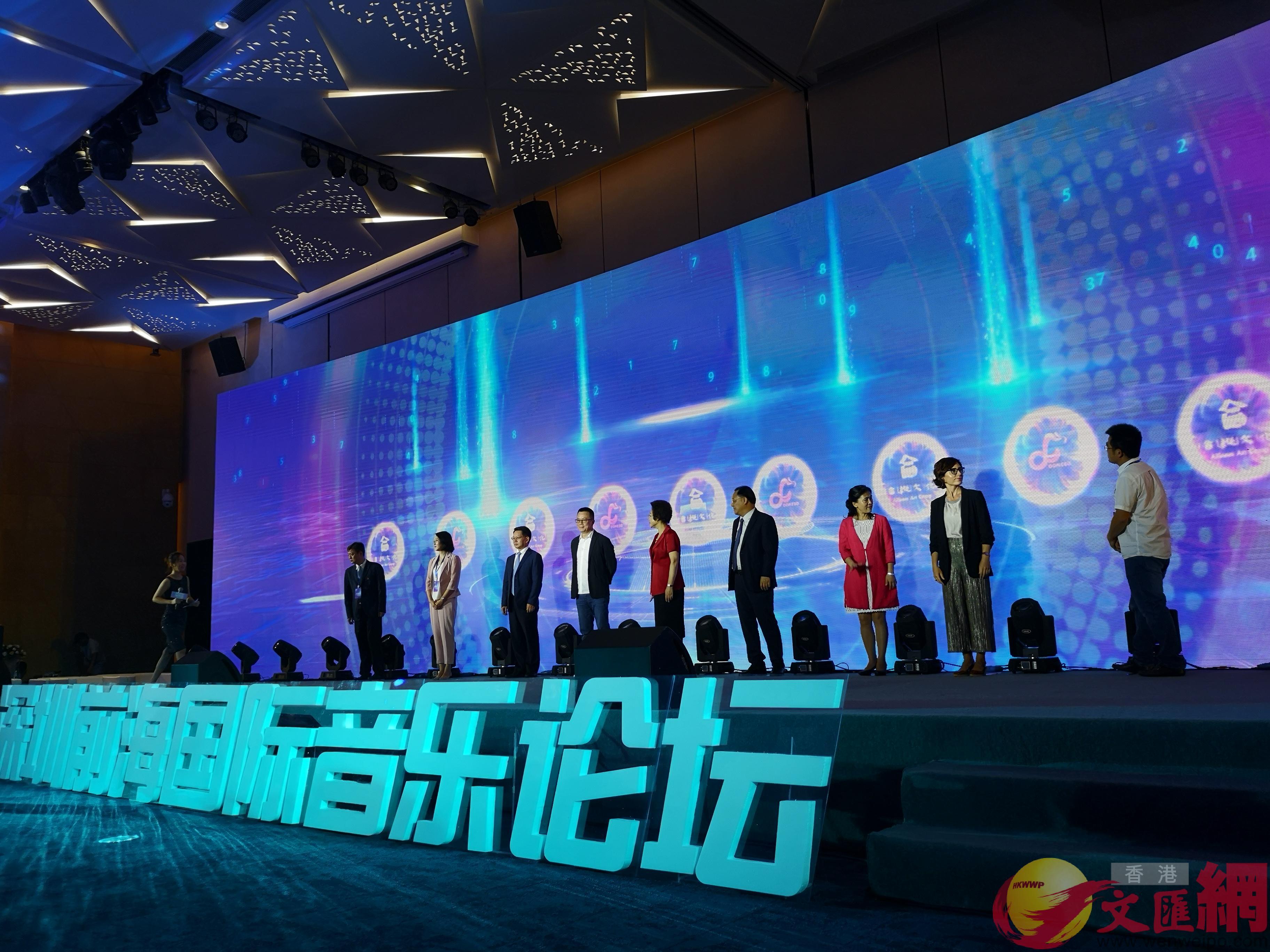 2019深圳前海•首屆國際音樂論壇啟動儀式。(胡永愛攝)