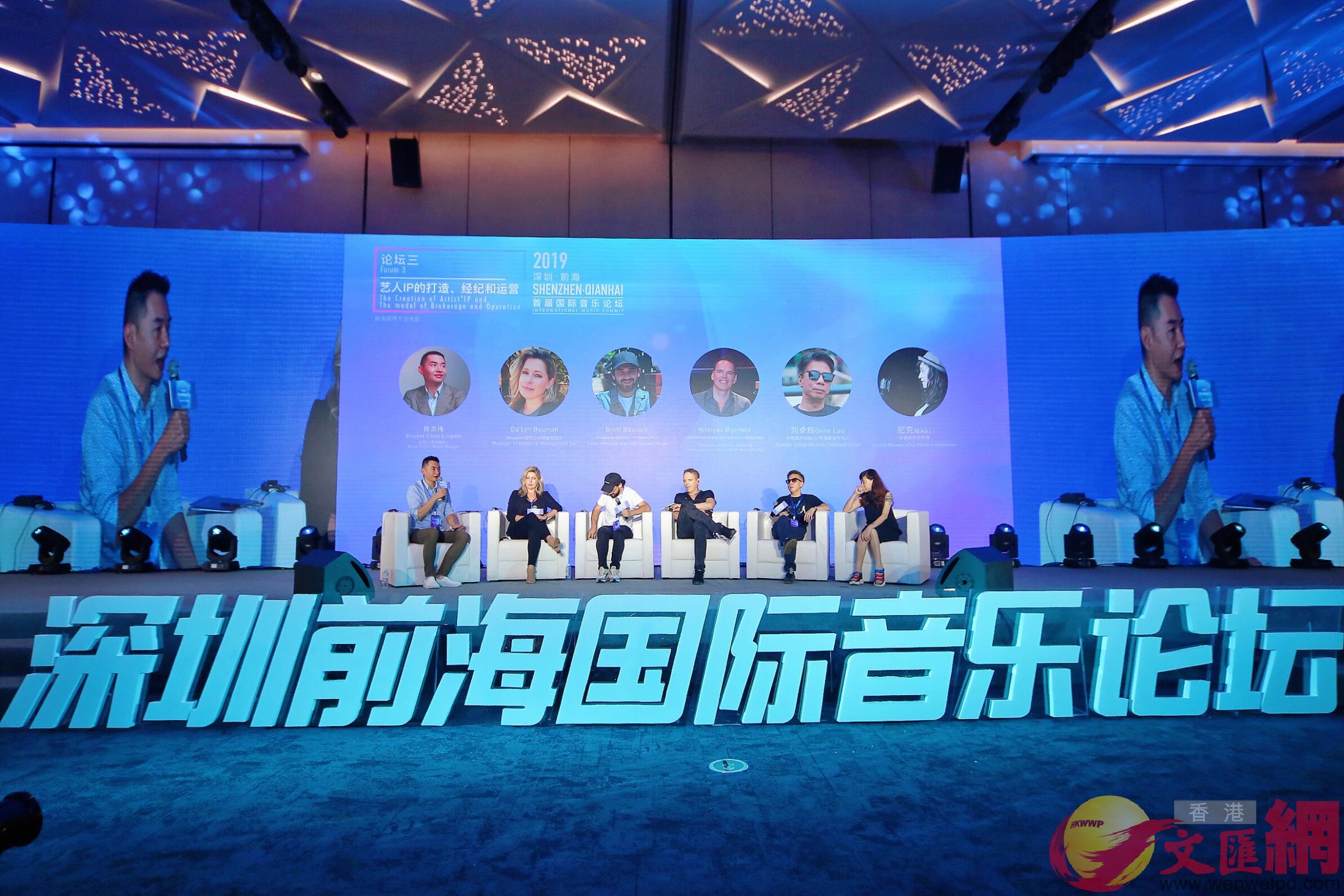 2019深圳前海•首屆國際音樂論壇。胡永愛攝