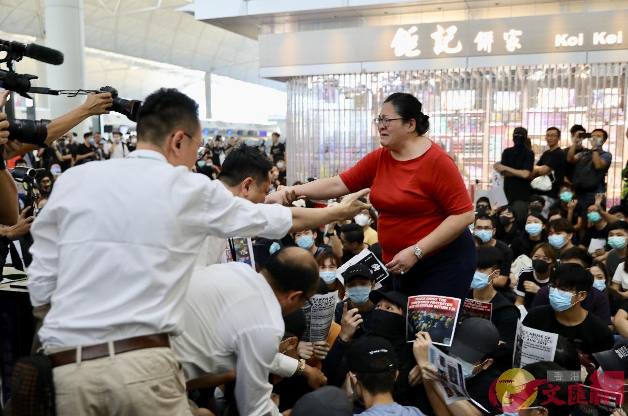機場非法集會 2天最少27旅行團因故取消