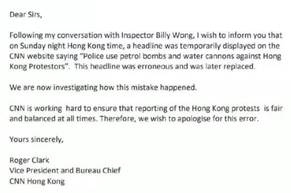 CNN就誤指警方向示威人群扔汽油彈假新聞向香港警方道歉(網絡圖片)