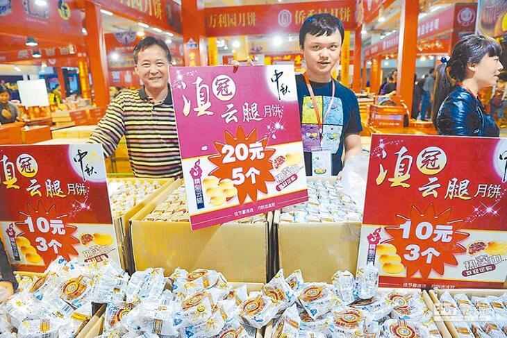攜帶豬肉餡月餅入境台灣會被罰款(新華社資料圖)