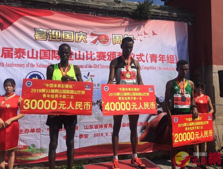 非洲選手包攬青年男子組前三名(楊奕霞 攝)