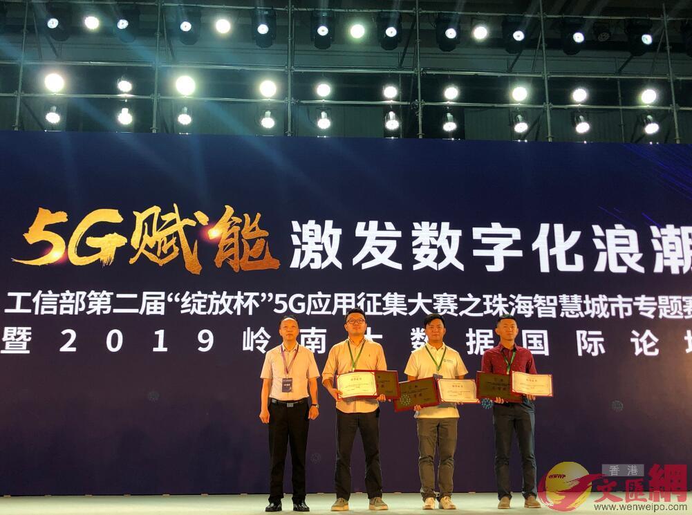 來自香港高校研發人員參與的團隊項目斬獲多個獎項(方俊明 攝)
