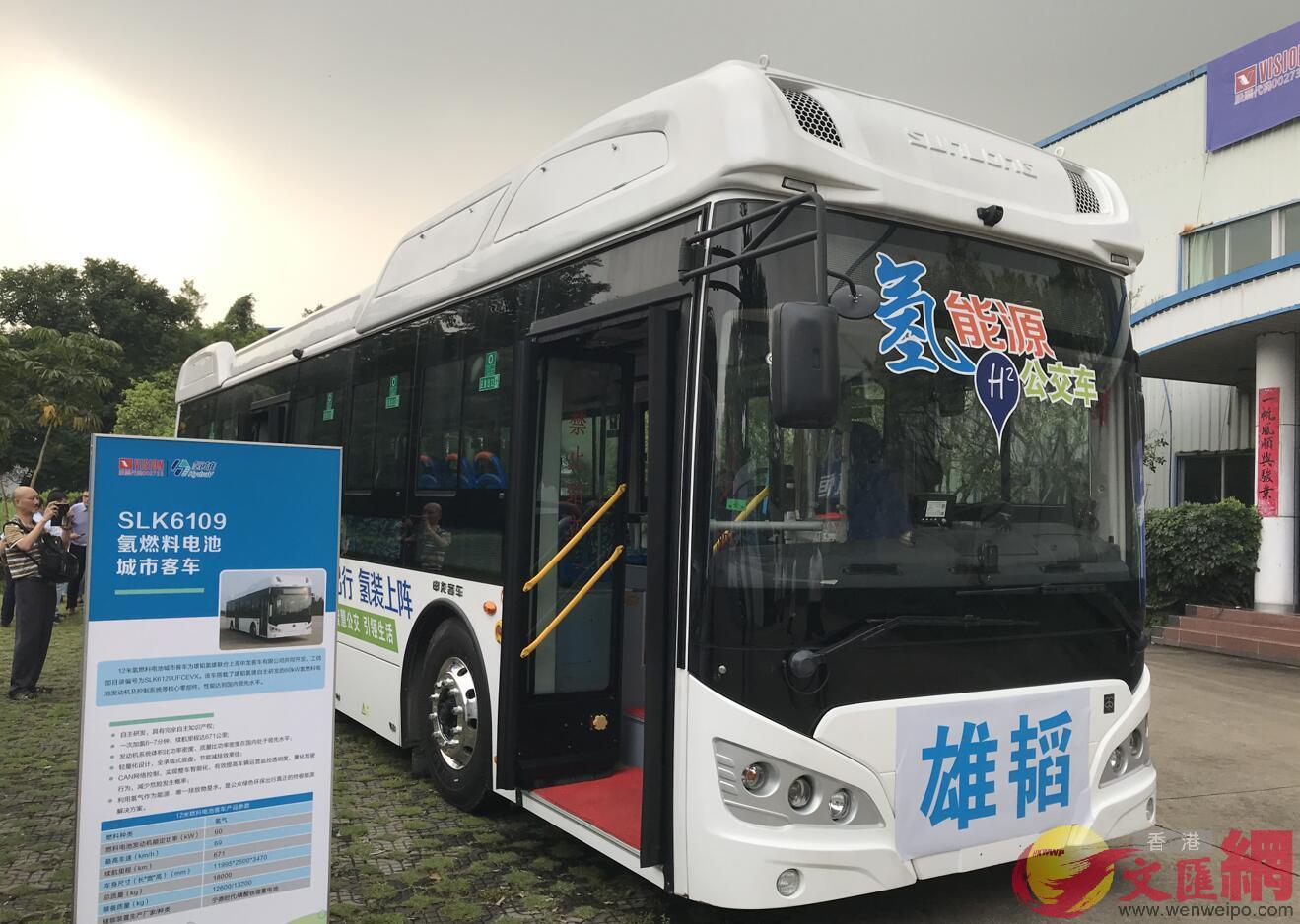 廣州加大佈局氫能源產業。圖為安裝廣州企業自主研發生產發動機系統的氫能源公交車。(敖敏輝 攝)
