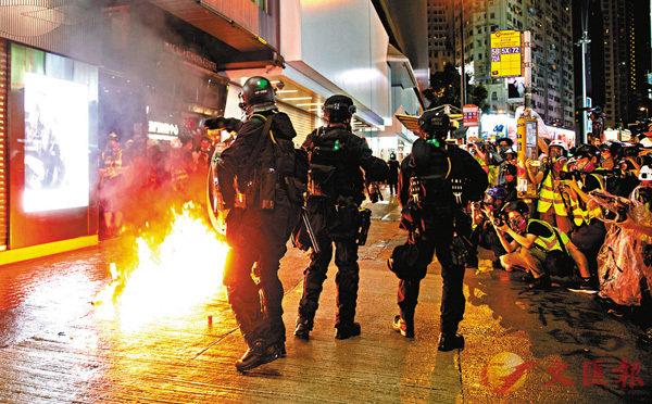 暴徒8.31大肆縱火破壞,嚴重危害警員和市民人身安全。 資料圖片