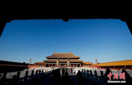 故宮。圖源:中新網