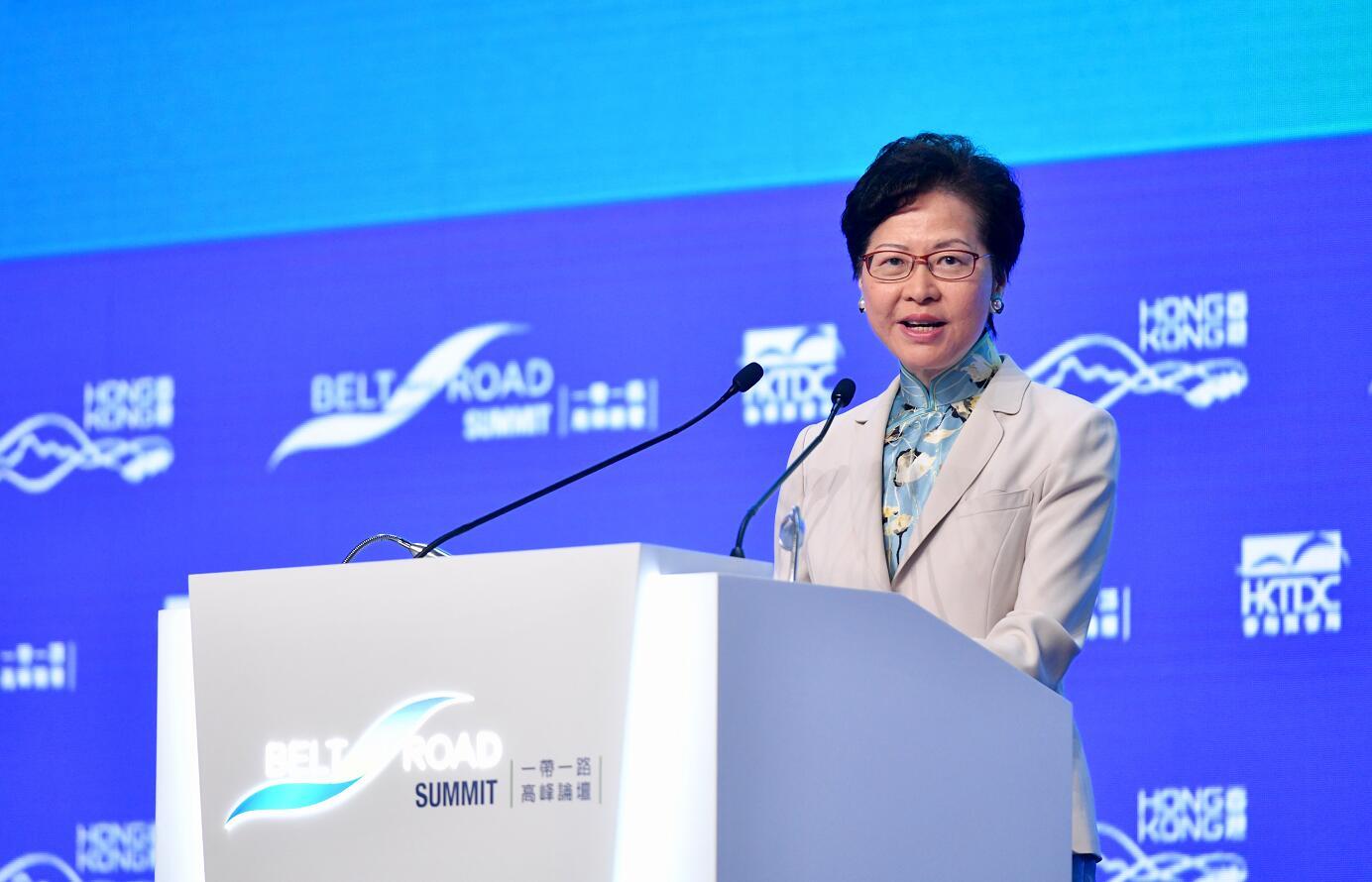 行政長官林鄭月娥今日(九月十一日)上午在香港會議展覽中心舉行的「一帶一路高峰論壇」致辭。