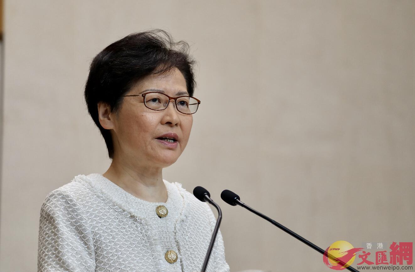 林鄭月娥冀社會回到理性,回復長期穩定。(大公文匯全媒體資料圖片)