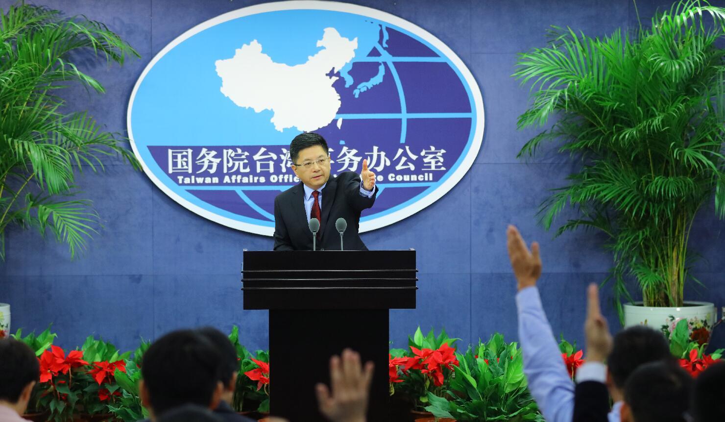 國台辦發言人馬曉光警告台灣民進黨,立即縮回伸向香港的「黑手」。