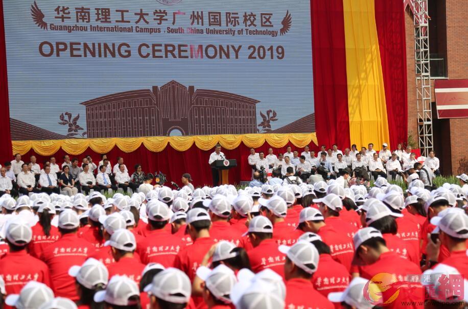 廣東省長馬興瑞出席華工國際校區的開學典禮並致辭 胡若璋攝