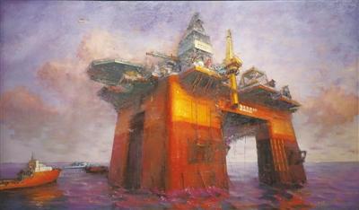 張振江油畫《重器——海洋石油981》