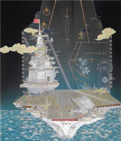 崔美詩中國畫《軍港之夜·中國夢》