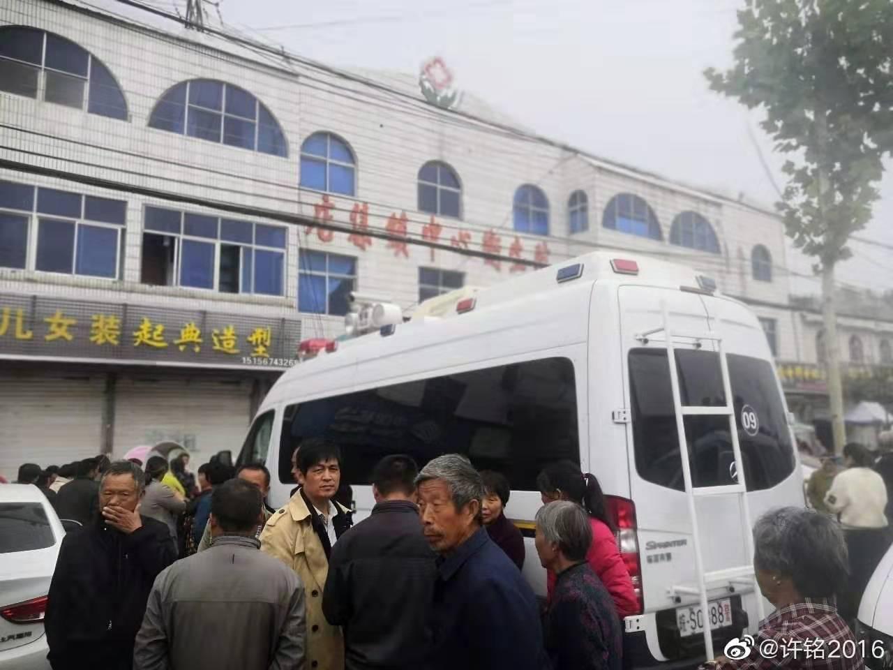 安徽省亳州市渦陽縣店集鎮衛生院。(圖片來源於網絡)
