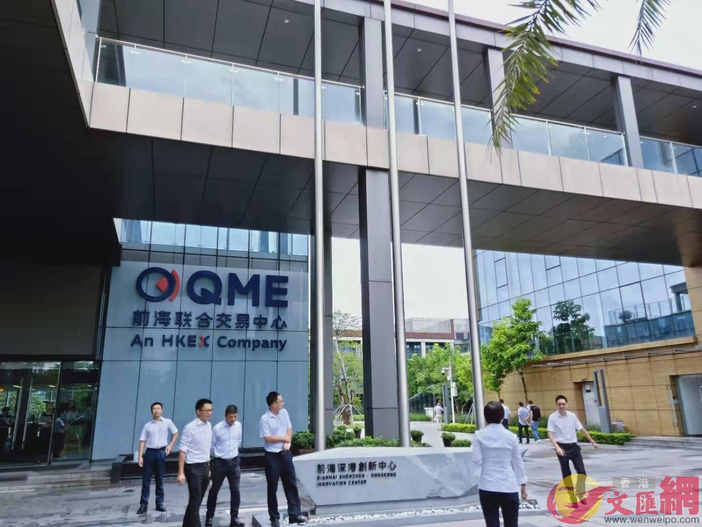 深港跨境金融特色明顯,圖為港交所設立在深圳的前海聯合交易中心