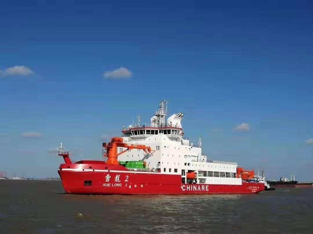 「雪龍2」號本周日臨深,15號將首航出征南極執行科考任務。中國極地研究中心供圖