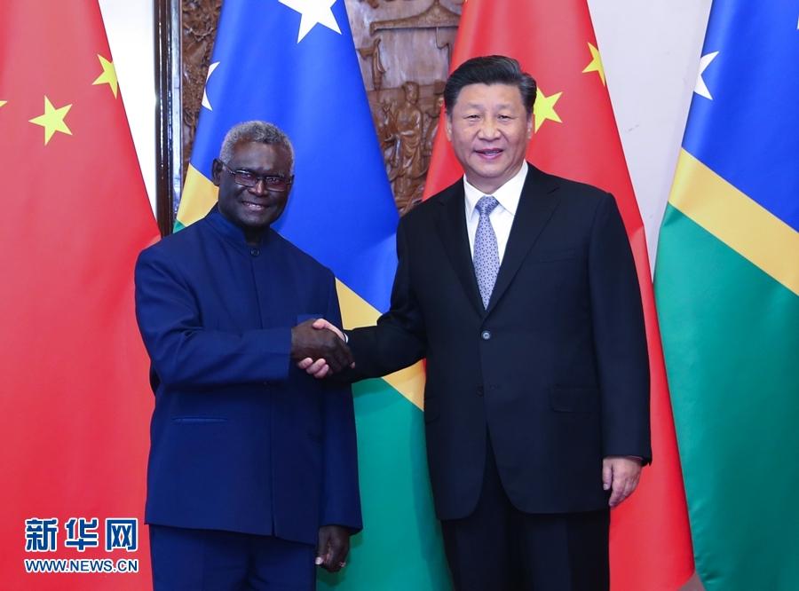 10月9日,國家主席習近平在北京釣魚台國賓館會見所羅門群島總理索加瓦雷。 新華社