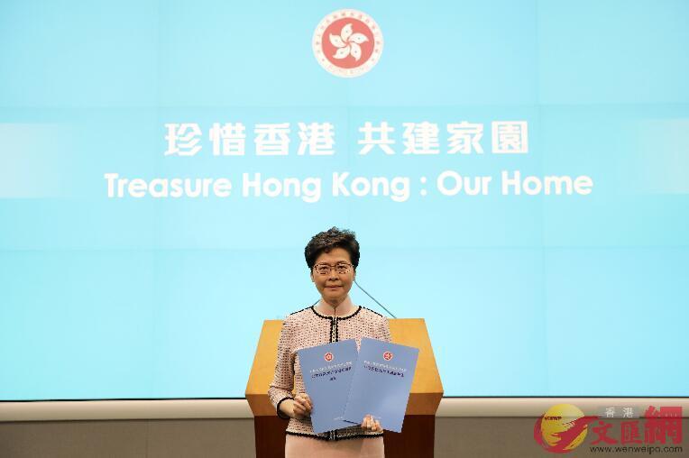 林鄭月娥表示,將成立獨立小組研究香港深層次問題。