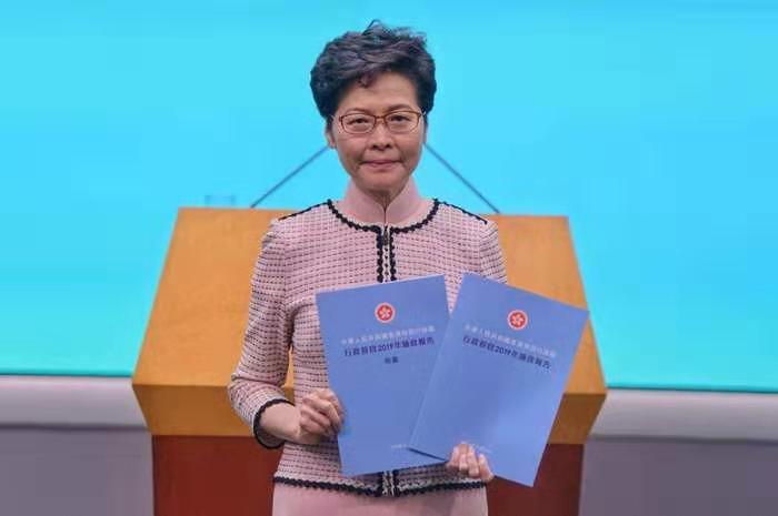 香港中企協會網頁圖片