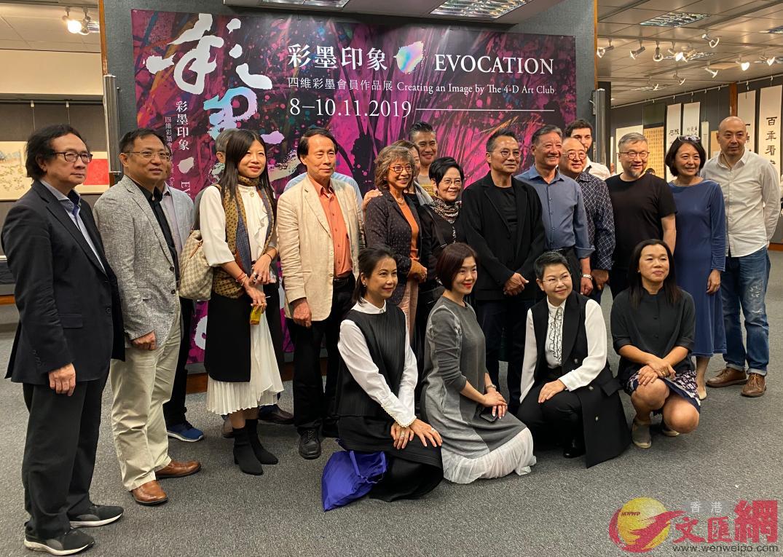 林天行、部分參展會員與嘉賓合影