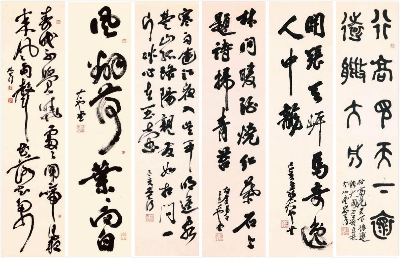 林天行展出的書法作品