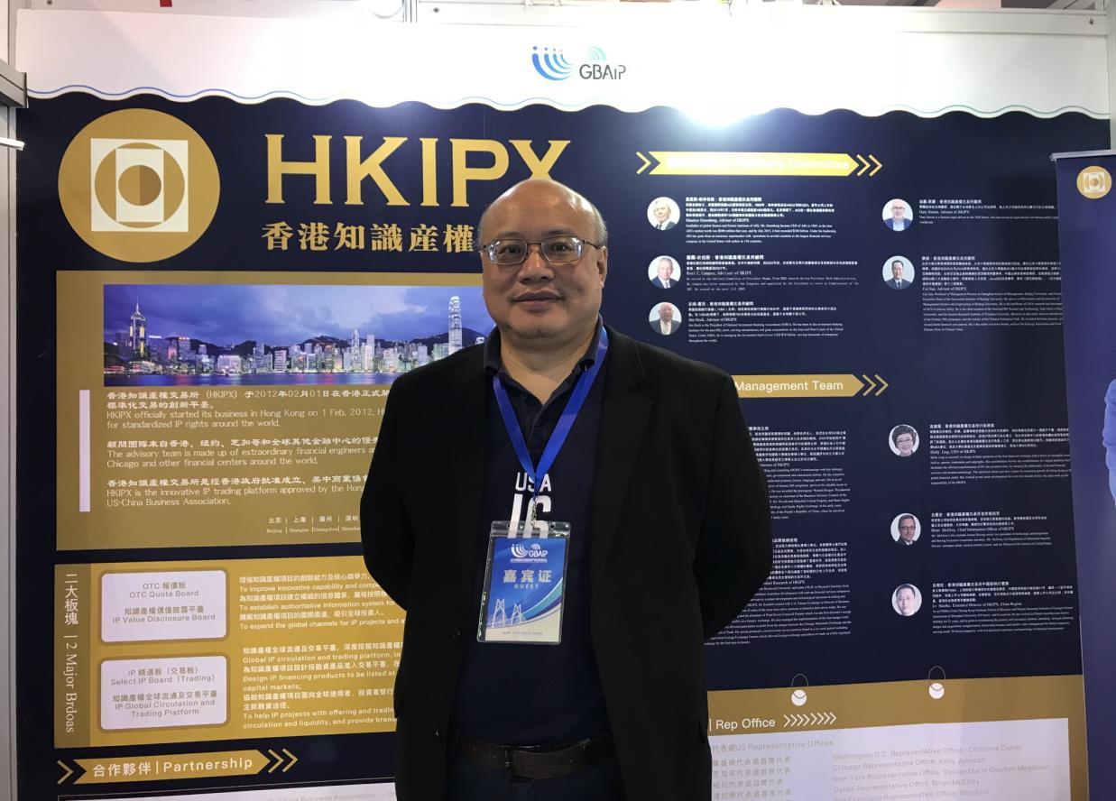 港知識產權交易所董事局主席、美中商業協會執行副主席吳高林。(記者 盧靜怡 攝)