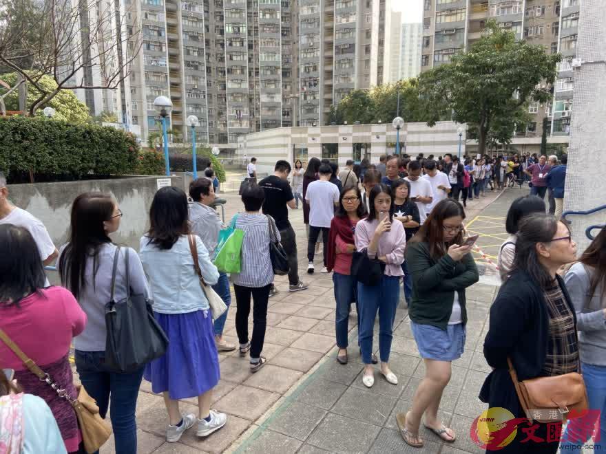 香港新闻,区议会投票实况;圖文直播丨2019香港區議會選舉直擊
