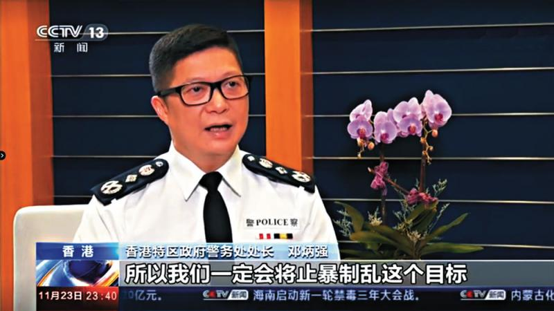 「一哥」鄧炳強接受中央電視台專訪時表示,習主席的講話令香港警隊信心倍增。視頻截圖