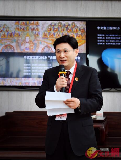 中文宣三百文化產業集團董事長魏良鵬在致辭中說,這次拍賣前的巡展首選在上海,不僅因為上海是國際大都市,上海還是一座藝術之都,海派文化底蘊深厚(記者章蘿蘭攝)