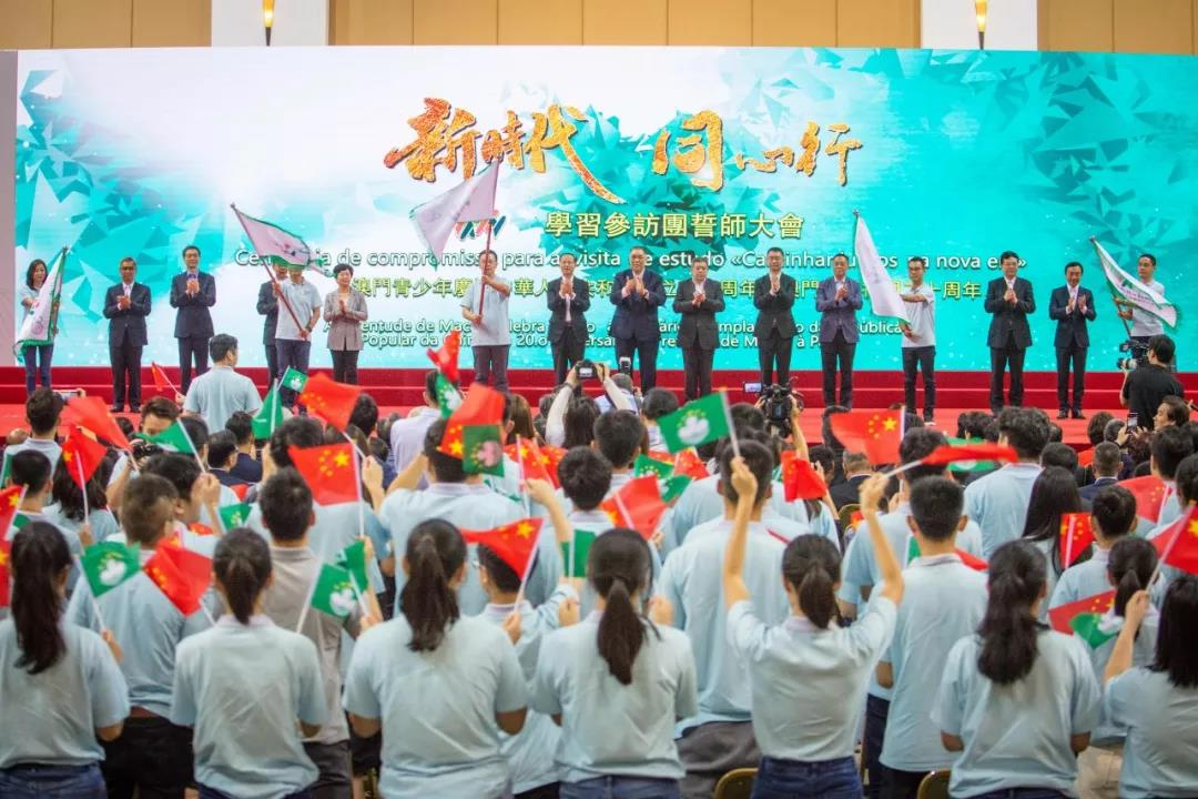 7月13日,「新時代 同心行」澳門青少年學習參訪團誓師大會現場(圖:新華社)