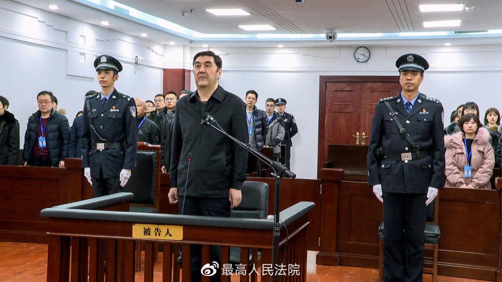國家能源局原局長努爾·白克力一審被判無期徒刑