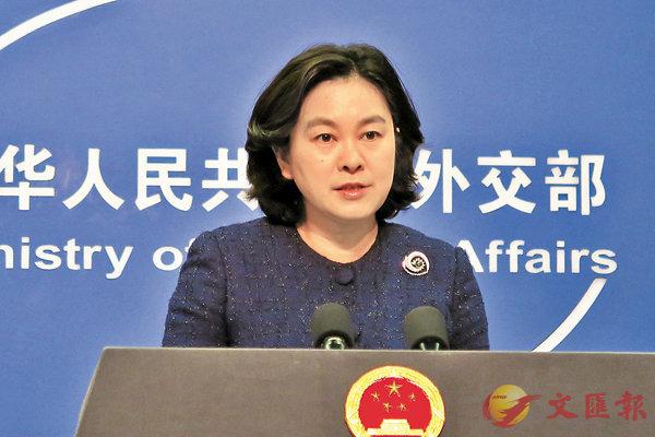 外交部發言人華春瑩(資料圖片)