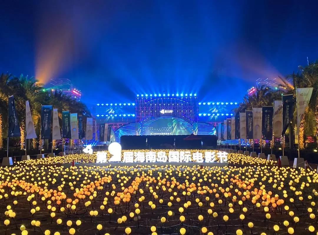 第二屆海南島國際電影節在三亞開幕。(圖源:央視新聞)