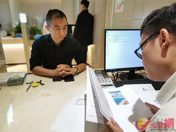 珠海橫琴成功開出建築領域首批港澳專業人士備案業務受理回執。(方俊明攝)