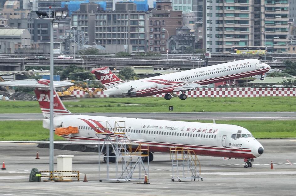 台灣遠東航空客機。台灣「中央社」