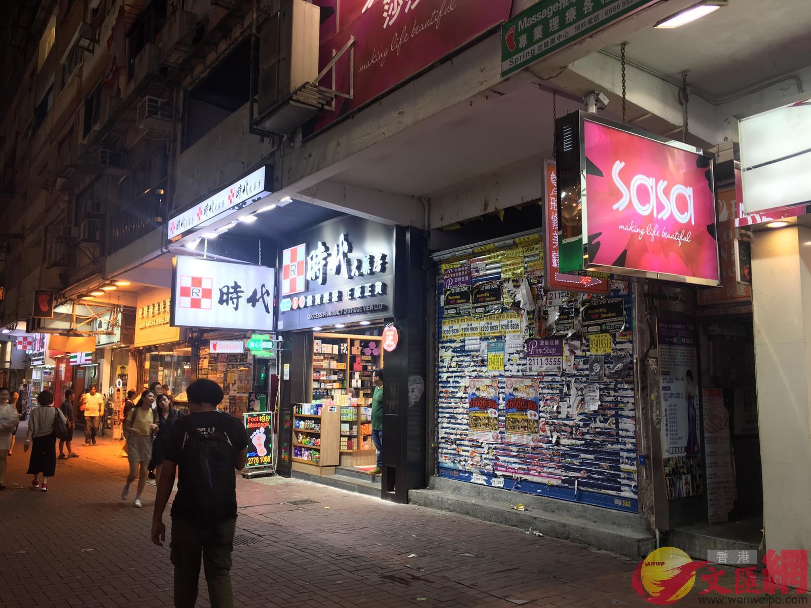 暴力衝擊下,香港經濟出現下滑態勢。