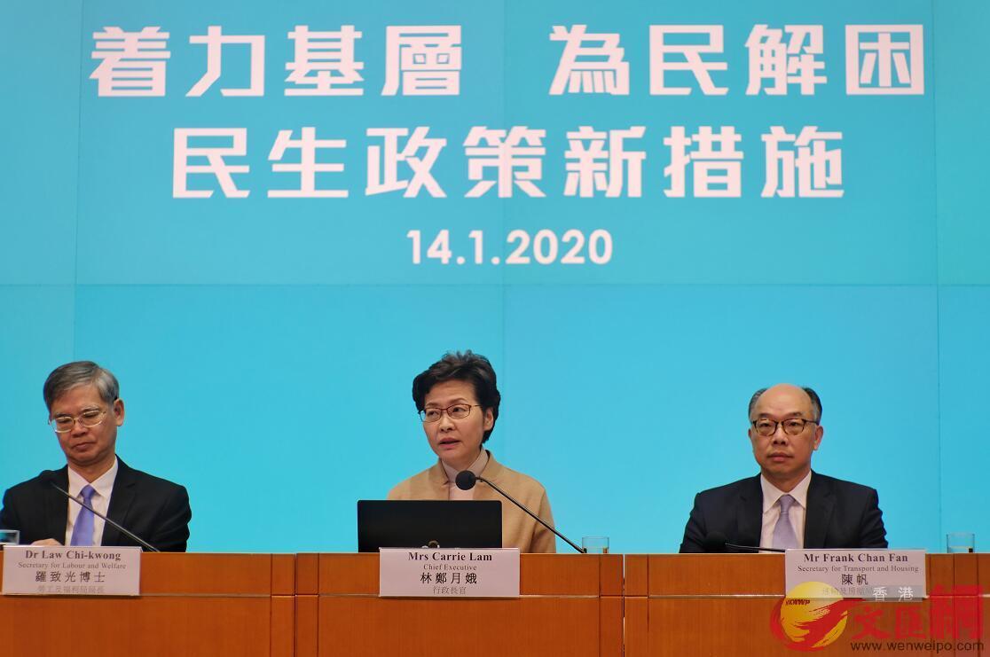 林鄭月娥指,港府財政穩健,可以支持這些民生措施(大公文匯全媒體記者攝)