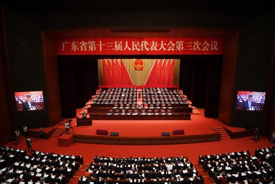 1月14日,廣東省第十三屆人民代表大會第三次會議在廣州開幕。(網絡圖片)