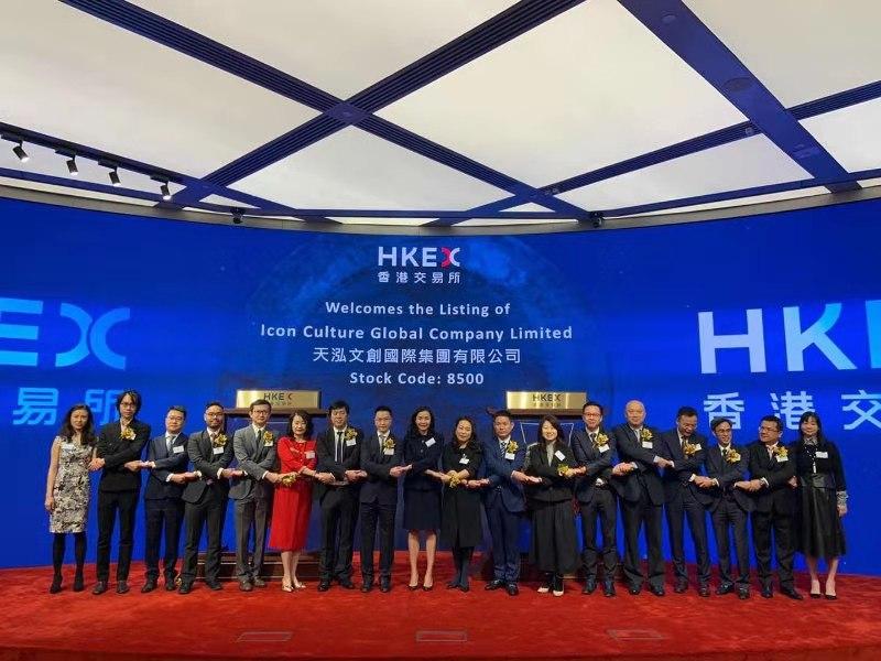 天泓文創國際集團有限公司招股反應理想,其能力和未來發展潛力獲認同。(受訪者供圖)