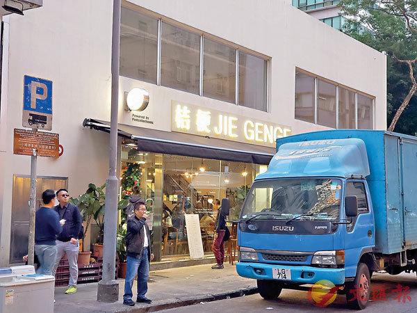 「黃店」會做回饋行動,包括在遊行時提供物資支援。香港文匯報記者 攝