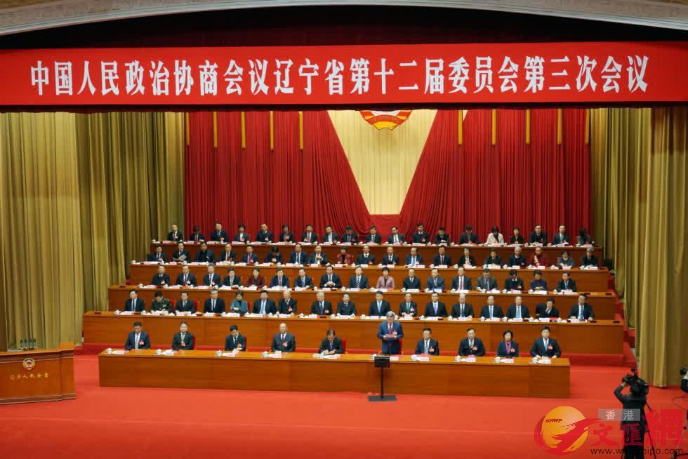 政協遼寧省第十二屆委員會第三次會議在瀋陽開幕(記者 宋偉 攝)