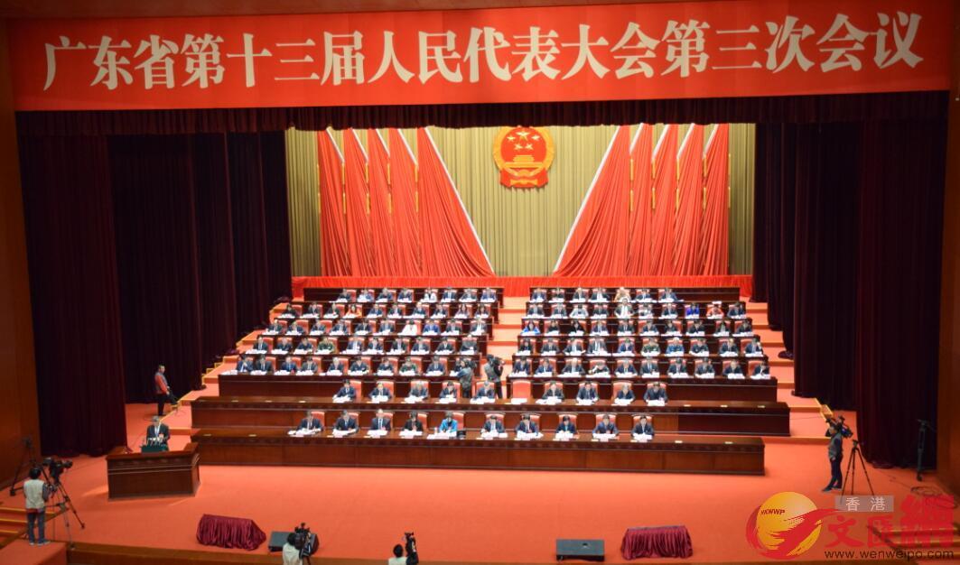 廣東省第十三屆人民代表大會第三次會議在廣州舉行(記者盧靜怡 攝)