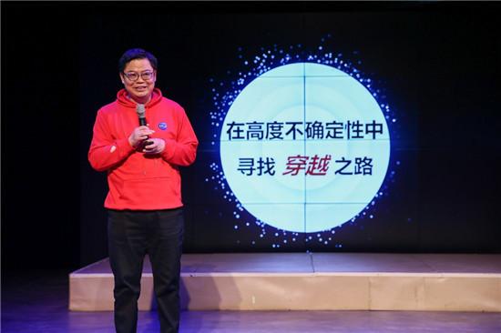 華夏幸福產業研究院院長顧強博士分享