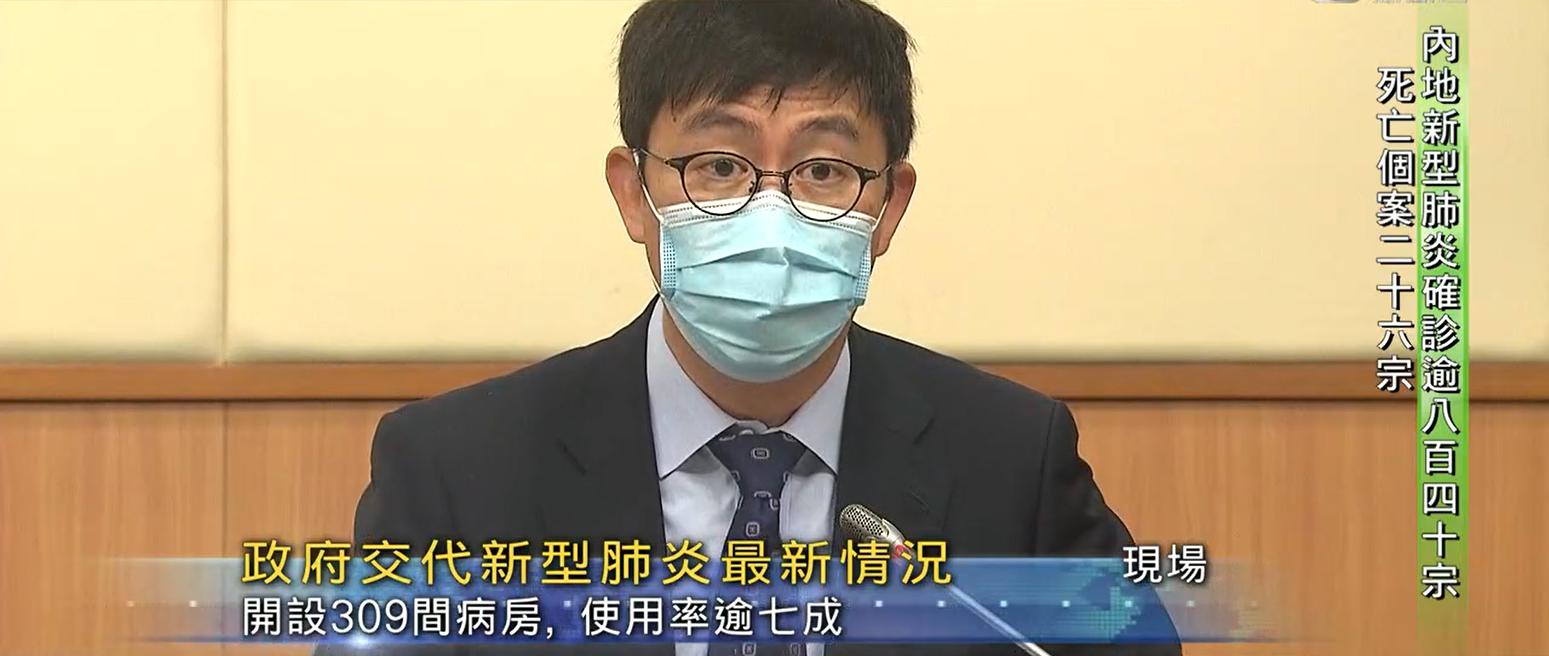 醫管局表示香港新增66宗須呈報的懷疑新型冠狀病毒個案。