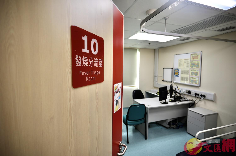 武漢大學人民醫院表示發燒咳嗽並非新冠肺炎唯一的首發症狀。圖為一間醫院的發熱分流室。