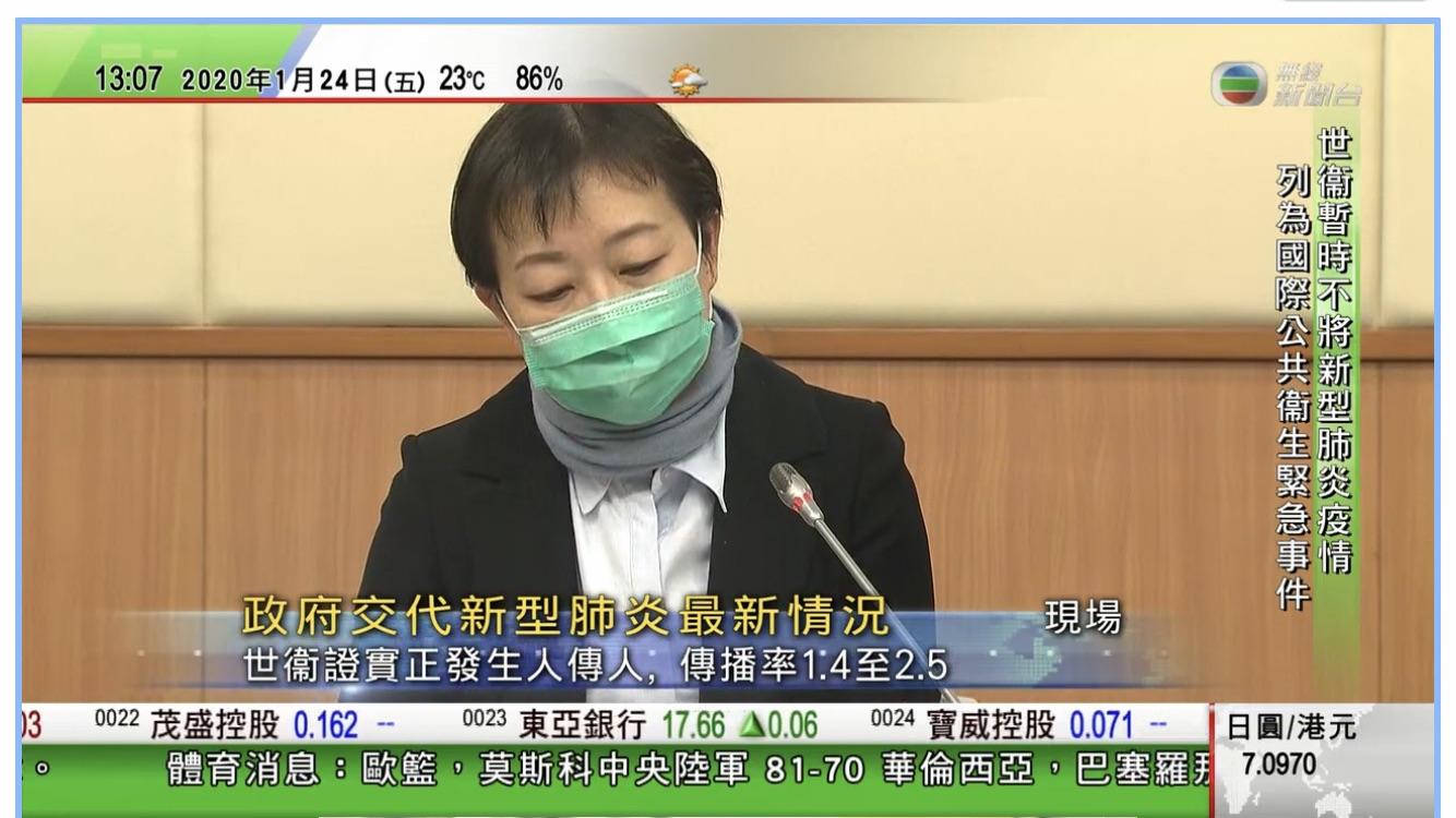 衞生防護中心傳染病處主任張竹君表示,本港兩名確診個案情況穩定,籲密切接觸者盡快與醫院聯繫(電視截圖)